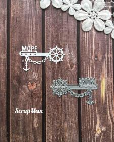 "Die ""Key Sea"", Scrapman"